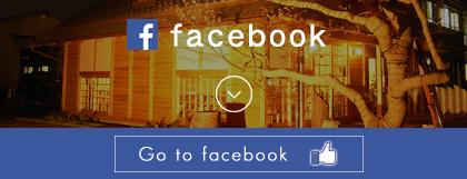 双葉建設 facebook